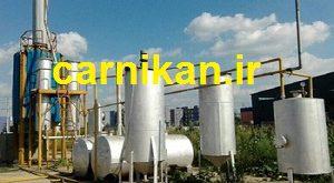 Isfahan Burnt Oil Refinery
