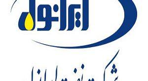 Iranol Motor Oil Sales Center