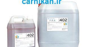 Solvent Manufacturers 402, 403, 410