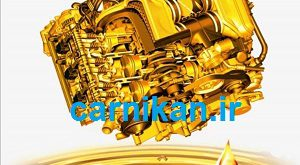Buy and sell 1% engine oil remittances