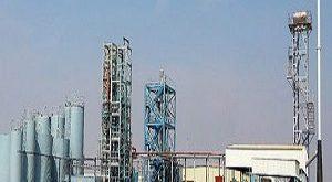 Salafchegan engine oil refinery