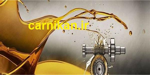 بزرگترین تولید کننده روغن واسکازین 20 لیتری