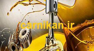 Sale of Garmsar industrial oil 20 liters