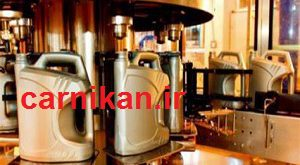 Specialized site for exporting 208 liters of oil